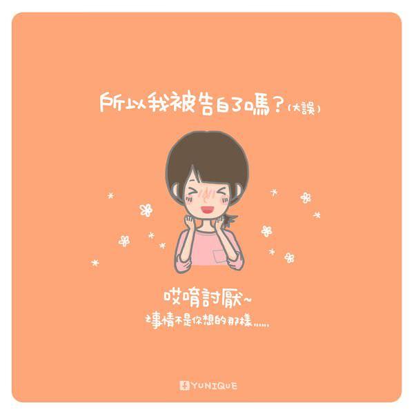 yunique_169.jpg