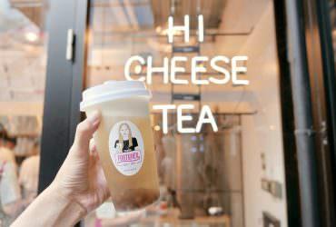 裏原宿|午餐午茶接著吃 美味韓國吐司&起司奶蓋飲料 FLAG共用工作空間
