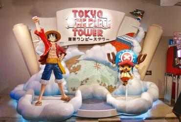 東京鐵塔|航海王的主題樂園「東京航海王塔」玩樂攻略 交通*門票*紀念品*特別活動一次告訴你