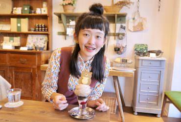 學藝大學&都立大學|東京療癒系咖啡店「henteco森之洋菓子店」可愛動物餅乾及造型餐點