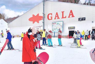 新潟|新幹線 75 分!東京近郊滑雪場「GALA湯澤」- 優惠訂票網站 & 限量預約好禮報你知