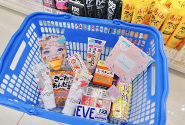 沖繩那霸|超好逛神好買的札幌藥妝沖繩國際通店~2019上半年日本藥妝購物清單!