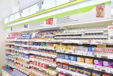 在日本生病了怎麼辦?病況諮詢熱線&實用日本醫院搜尋網站!在日台灣人及遊日旅客須知!