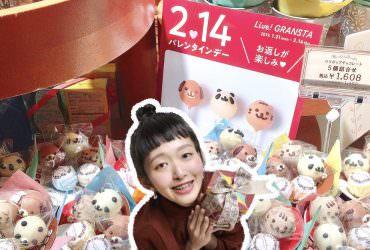 日本情人節文化面面觀~女送男巧克力的起源?要送同事?手作比較好?