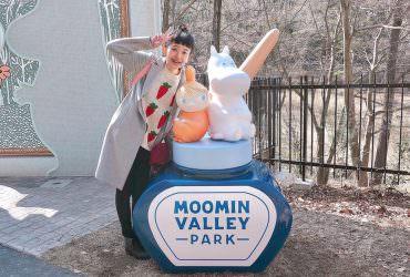 搶先玩嚕嚕米主題樂園 Moomin Valley Park 交通資訊及玩樂心得攻略不藏私分享|埼玉飯能新景點