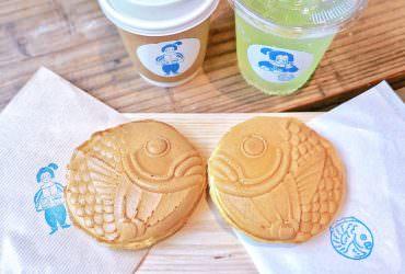 京都四条必吃鯛魚燒!Amairo Coffee & Taiyaki(天空色 咖啡與鯛魚燒)|IG打卡文青風美食