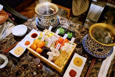 素食者也可以吃!六本木繽紛香菇火鍋/涮涮鍋 香格里拉 Shangri-La's secret|東京素食推薦