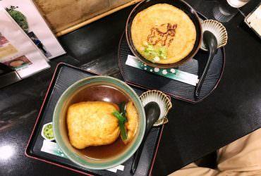 奈良排隊名店「麵鬪庵」造型特殊的好吃福袋烏龍麵!超大豆皮好滿足|奈良美食