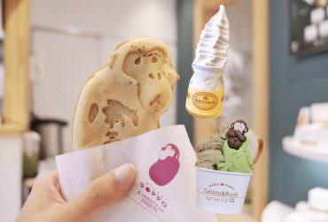 日光推薦甜點店3選|日光布丁|猴子紅豆餅|義式冰淇淋【IG打卡美食】