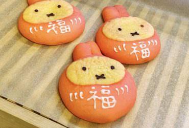 京都嵐山 Miffy 米菲兔櫻花麵包店 造型精緻又好吃 嵐山美食必去景點|京都自由行