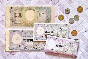 日本郵局限定色!五百日圓豆柴紙幣零錢包/便條紙/資料夾 用 Buyee 在台灣也可以買|日本