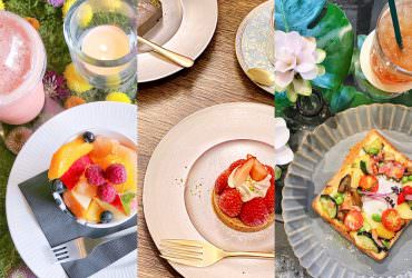 花控的東京 IG 打卡咖啡廳 3 選!環境美氣氛佳超~好拍|在日台灣人推薦