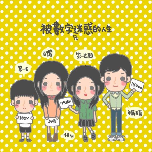 yunique_65_72