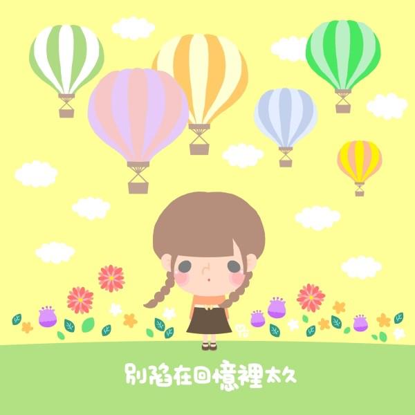 YUNIQUE_SOTO72