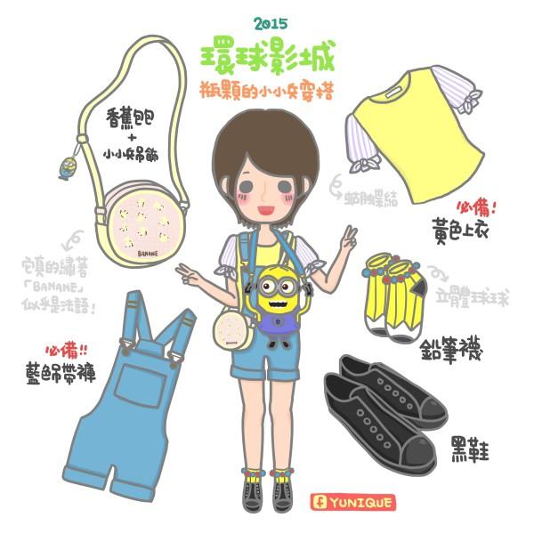 yunique_151_72.jpg
