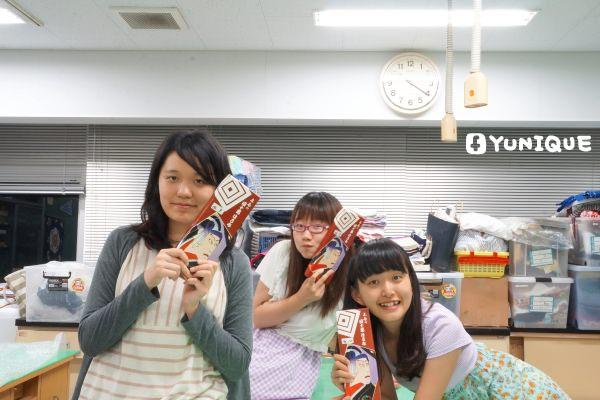yukata09