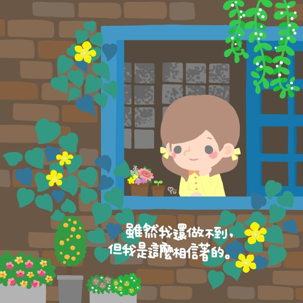 yunique_112_72.jpg