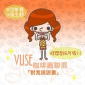 yunique_exhibit72.jpg