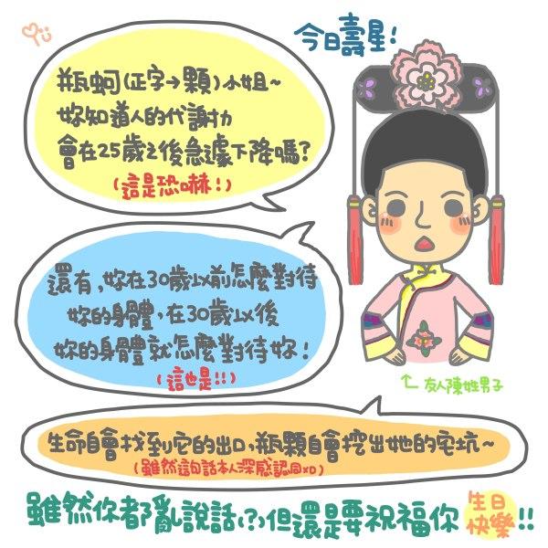 yunique_62_72